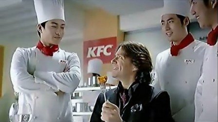 kfc-china-taste-of-ireland-chicken-commercial-560x314.jpg?w=448&h=251