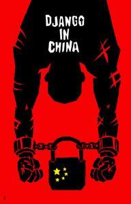 Django in China, by @baduicao